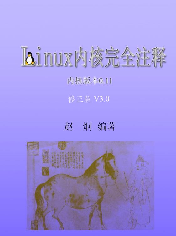 QQ图片20191126151347.png