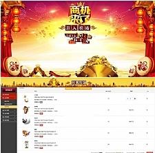 PHP农场养殖游戏 巨人农场复利平台源码 带抽奖