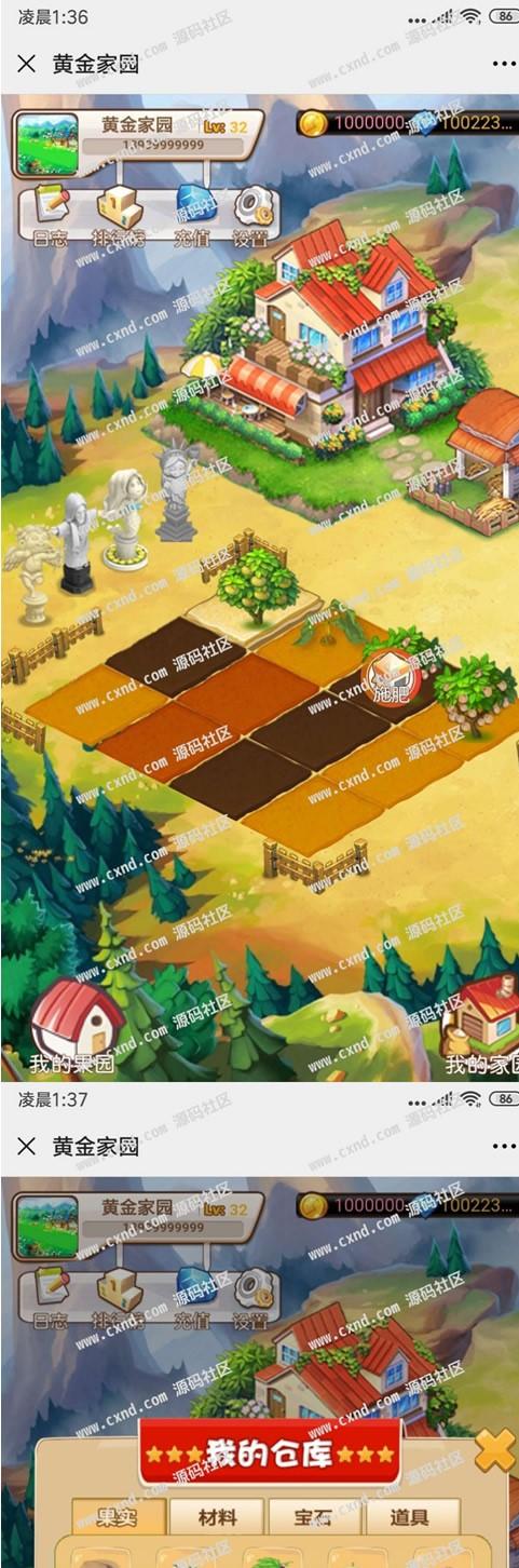 农场种植游戏黄金庄园区块链源码,虚拟农场+种植挖矿+复利分红+在线商城
