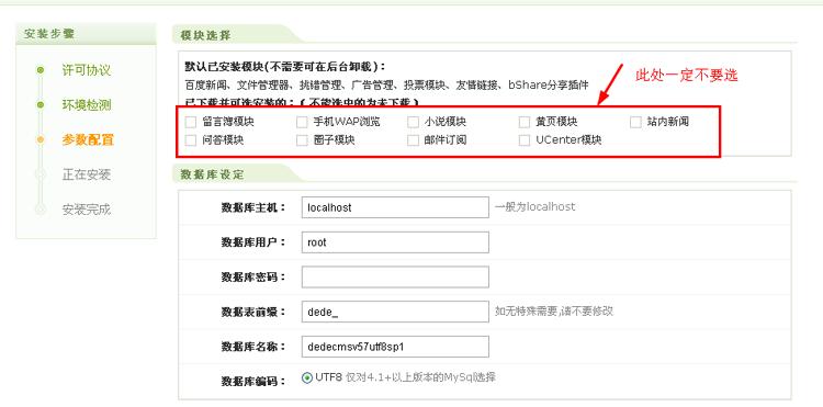绿色简洁大气织梦dedecms装修装饰企业网站模板(带手机移动端)