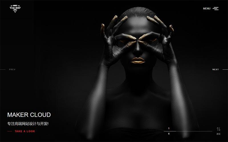 织梦dedecms黑色高端响应式全屏滚屏摄影相册艺术设计公司网站模板(自适应手机移动端)